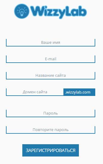 0 Регистрация